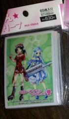 Mimi and Tatsuki Hello Kitty Card Sleeves 65 ct.
