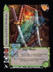 Manji Sword & Fu-Ma Blade