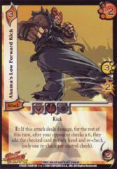 Akuma's Low Forward Kick