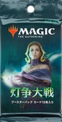 Magic Booster Pack Japanese War of the Spark