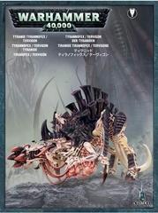 Tyranid: Tyrannofex/Tervigon
