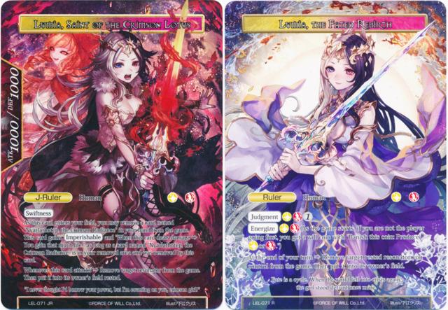 Lumia, the Fated Rebirth // Lumia, Saint of the Crimson Lotus - LEL-071 - R - Textured Foil