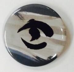 Jeskai Button