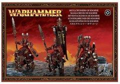 Warriors of Chaos Skullcrushers of Khorne 733