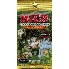 Jungle Booster Pack ( Japanese - Pokemon )