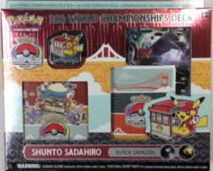 2016 Championships Deck - Pokemon Black Dragon