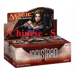 Innistrad (Chinese - S)