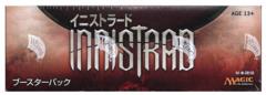Innistrad (Japanese)