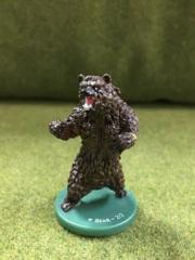 Bear Token - 13/28