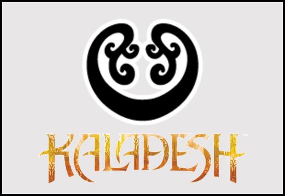 English Kaladesh MTG x4 Aethersquall Ancient Light Play