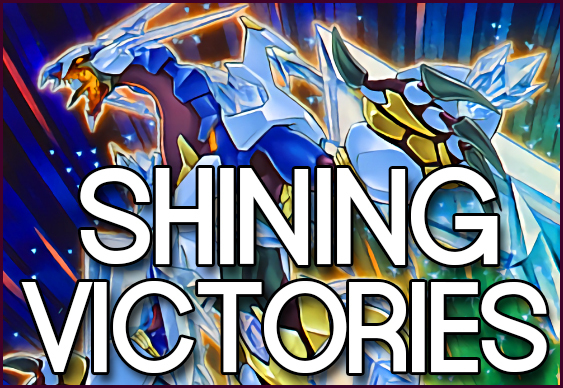 2017 02 06 shining victories site category image