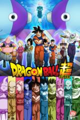 Dragon Ball Super Tournament