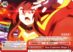 KS/W55-E075R RRR New Explosion Magic