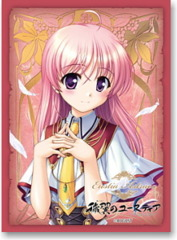 Bushiroad Sleeve Collection High-grade Vol. 0098 Aiyoku no Eustia Eustia Astraea