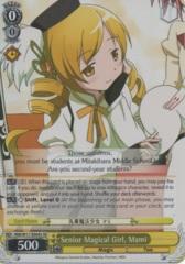 MM/W17-E004S SR Senior Magical Girl, Mami
