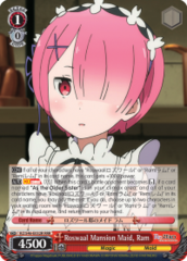 RZ/S46-E032R RRR  Roswaal Mansion Maid, Ram
