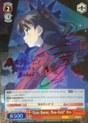 PI/EN-S04-E008SP SP Gale Burst, five-fold Rin