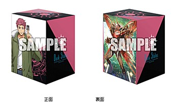 Card Fight!! Vanguard overDress Start Anniversary Deck Holder Collection V3 - Momoyama Danji & Bruce