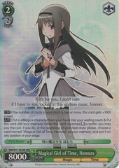 MM/W17-E028R RRR Magical Girl of Time, Homura