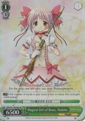 MM/W17-E026S SR Magical Girl of Bows, Madoka