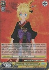 PD/S22-E006S SR Kagamine Rin