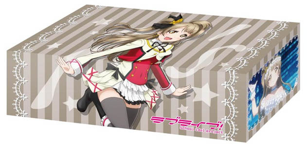 Bushiroad Storage Box Collection Vol. 084 Love Live! Minami Kotori