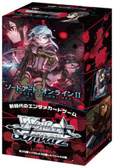 Sword Art Online II Extra Booster Box (JAPANESE)