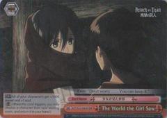 AOT/S35-E083R RRR The World the Girl Saw