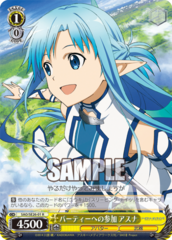 SAO/SE26-01 R Asuna, Joining the Party