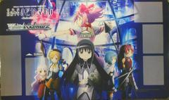 Weiss Schwarz Madoka Movie: Rebellion Playmat (Case Exclusive)