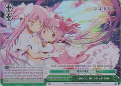 MM/W35-E058R RRR Guide to Salvation