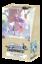 Sword Art Online Ⅱ Vol.2 Extra Booster Box