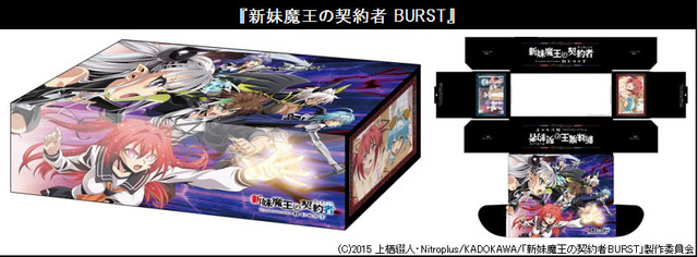 Bushiroad Storage Box Collection Vol. 144 The Testament of Sister New Devil Burst