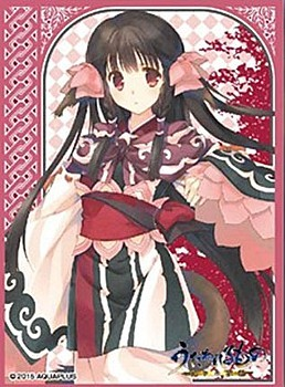 Character Sleeve Utawarerumono Itsuwari no Kamen Rurutie EN-224