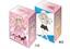 Bushiroad Deck Holder Collection V2 Vol. 015 Fate/kaleid liner Prisma Illya 2wei Herz! Illyasviel von Einzbern
