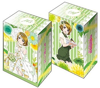 Bushiroad Deck Holder Collection V2 Vol. 029 Love Live! Koizumi Hanayo