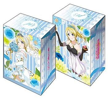 Bushiroad Deck Holder Collection V2 Vol. 023 Love Live! Ayase Eri