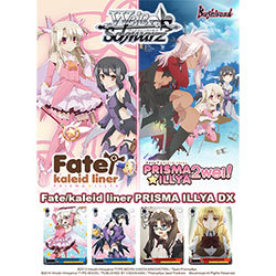 Fate/kaleid liner PRISMA ILLYA DX Booster Box ENGLISH