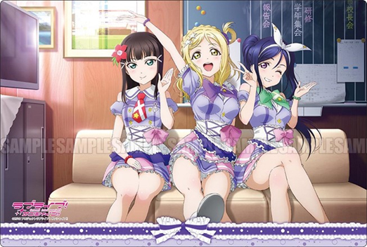 Bushiroad Rubber Mat Collection Vol. 66 Love Live! Sunshine!! Third-year Student