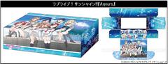 Bushiroad Storage Box Collection Vol. 183