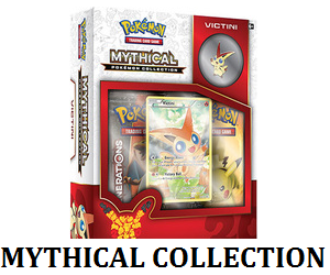 Mythical collection label
