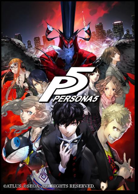 Persona 5 Booster Box (ENGLISH)