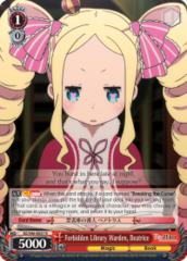 RZ/S46-E037 R  Forbidden Library Warden, Beatrice