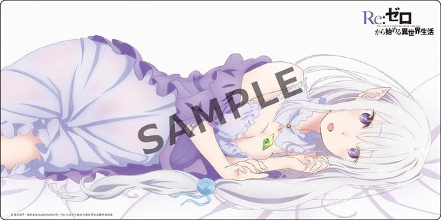 Rubber Play Mat Collection Re:Zero kara Hajimeru Isekai Seikatsu Emilia