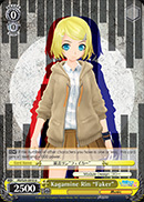 PD/S29-E010 U Kagamine Rin