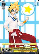 PD/S29-E014 C Kagamine Len