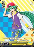 PD/S29-E015 C Hatsune Miku