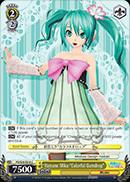 PD/S29-E019 C Hatsune Miku