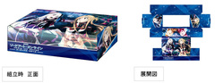 Bushiroad Storage Box Collection Vol. 215