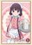 Bushiroad Sleeve Collection High-grade Vol. 1392 Blend.S Sakuranomiya Maika